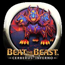 Cerberus Inferno - slots